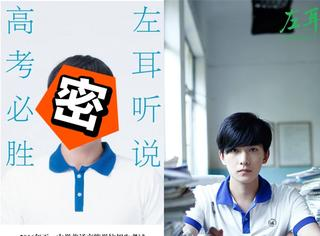 看完电视剧版的许弋,我更确信杨洋是美颜盛世!