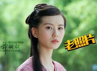【老照片】刘诗诗真是古装美女啊,每个角色都这么美