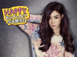 【今天TA生日】Tiffany:迷失在了黄美英明媚的笑容里