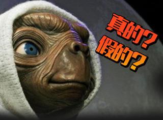 是真是假?最近有个视频宣称克格勃曾发现13000岁的外星人木乃伊