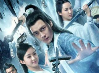 《诛仙青云志》终于开播了,你像剧里的林惊羽还是张小凡?