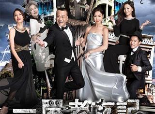 要演员没演员、要钱没钱的TVB,居然出了一部良心剧