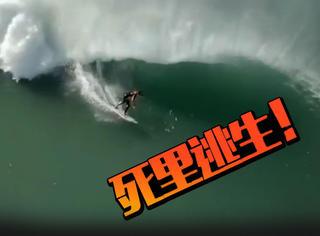视频单天流量50万+!无人机记录下冲浪者在巨浪下的惊险逃生瞬间!