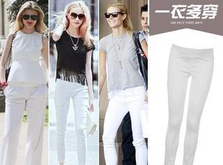 【一衣多穿】清凉白色长裤配上高级黑白灰才是夏天正确打开方式!