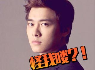 心疼和李易峰同村的演员们,因为他的剧一开场就屠村!
