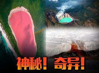 粉红湖,血瀑布…七个大自然创造的神奇景点你最想去哪个?