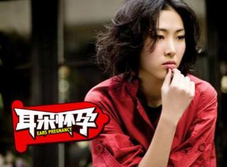 王若琳:在月光下晒毛衣时,我闻到了她的歌