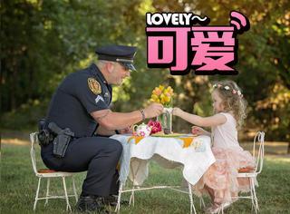 2岁小女孩约会警察大叔,反差萌背后的原因有点暖!