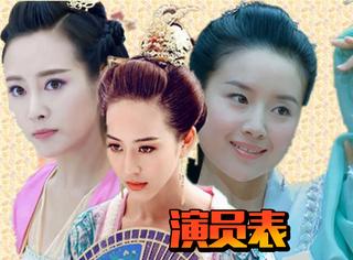 霍建华周迅的《如懿传》公布了最新演员表,竟是Ta们?