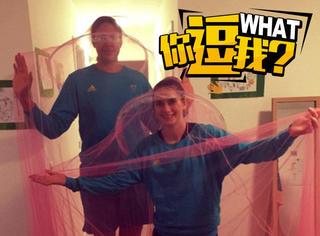中国运动员晒蚊帐惊呆歪果仁,老外眼中的蚊帐原来是这样!