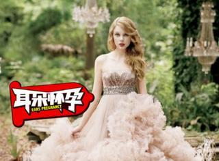 Taylor Swift:霉霉的成长像一段历险,而她的音乐却始终惊艳如前