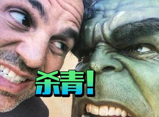 看绿巨人在《雷神3》杀青后的自拍,我能笑到明年电影上映