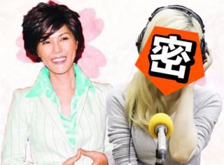 她是双性人12年变脸7次、台湾综艺大姐大,如今和小14岁老公相亲相爱!