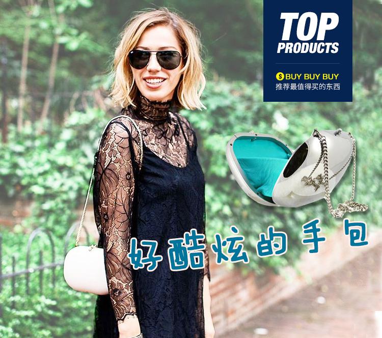 【买买买】这款圆滑到极致的手包,绝对比LV还值得买!