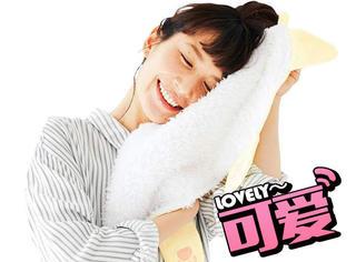 日本推出喵星人胸毛毛巾,听说很好摸?