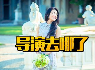 《我最好朋友的婚礼》导演遭踢组?顶替者竟是陈凯歌外甥!