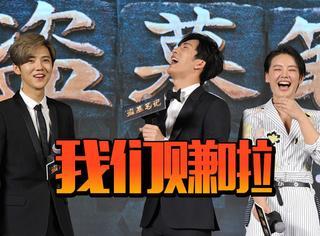 《盗墓笔记》3天票房近5亿,超吴亦凡新片5倍,宋茜新片20倍!