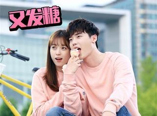 穿情侣装还互喂冰淇淋,《W》第7集的剧照也太甜了!
