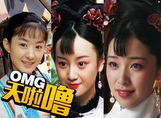 《如懿传》导演6年前旧作,竟有青涩的赵丽颖和未整容的张檬!