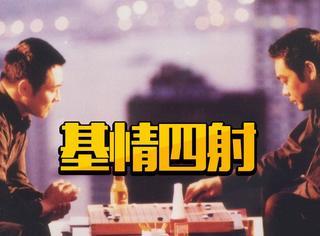 井宝鹿晗cp算啥!20年前《盗墓》导演就把刘青云和李连杰配了对