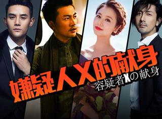 王凯、张鲁一加盟苏有朋新片,五阿哥和紫薇格格又碰头了!