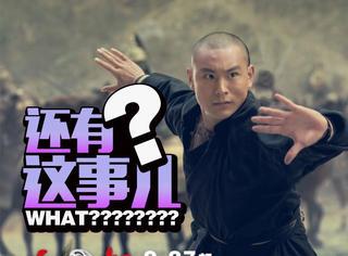 原来这么多奥运冠军都演过电影,有一个华谊花4亿愣是没捧红!