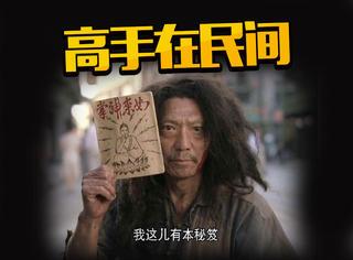 中国理发小哥用碎发作画,身体力行告诉歪果仁何为高手在民间