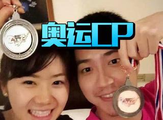七夕撞奥运,赛场上的情侣夫妻党都好有料!