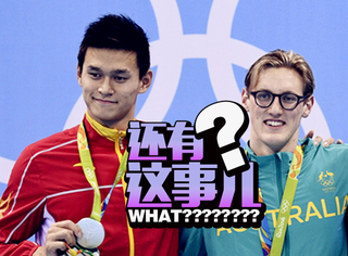 香港《苹果日报》对孙杨出言不逊?其实这个报纸黑历史一箩筐