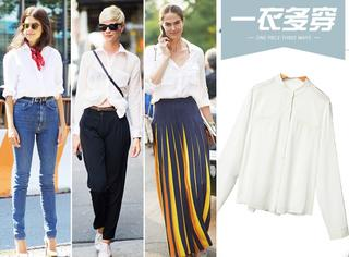 【一衣多穿】你每天都在穿的白衬衫到底有多好搭,恨不得天天穿!