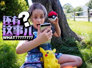 【真相帝】Pokemon Go还是治疗抑郁症的良药
