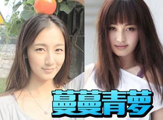 《蔓蔓青萝》女主被换,叶青微博暗指姚笛脸皮厚,这部剧这么抢手?