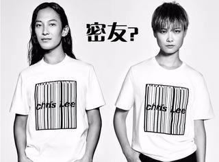 """李宇春的时尚圈""""密友""""竟是王大仁?还是大王妈妈撮合的!"""