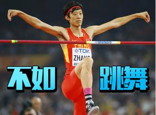 张国伟妖娆style成运动界瀑布,清流寒流泥石流都敌不过他!