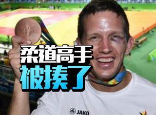 他是里约奥运柔道季军,却在庆祝的时候被路人揍了