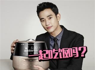 看了这些韩媒的新闻标题,告诉我为啥明星都想和金秀贤吃一碗饭?