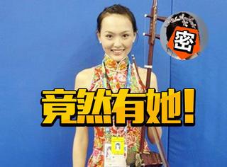 原来12年前的雅典奥运会闭幕式上不只有唐嫣,竟然还有她!