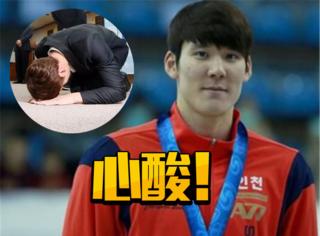 自费训练、为参加奥运下跪,退赛后的朴泰桓又要被韩国抛弃了