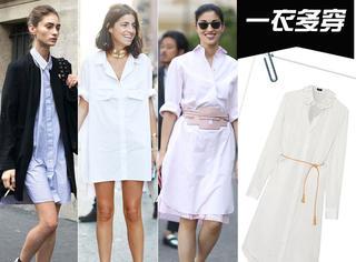 【一衣多穿】 懒得搭配的你,夏天靠一件衬衫裙就能搞定!