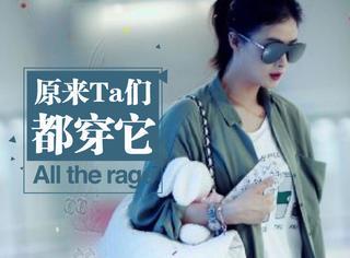 【明星同款】蒋欣背巨无霸包包戴天桥护目镜,她的时尚就是这么有个性