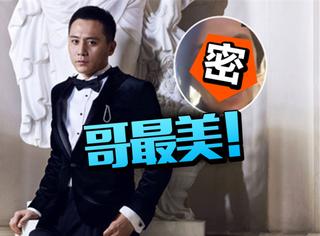 刘烨太有心机了,为了证明自己帅,竟然连发媳妇黑照