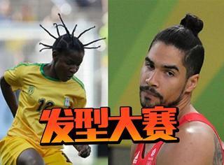 """里约奥运会,被运动员们的逆天style活活搞成了""""发型大赛"""""""