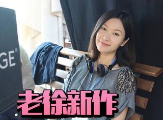 徐静蕾要拍中国版《X战警》?主角竟有控制人情欲的超能力!