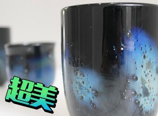 日本出的这个杯子,装下了一整个银河系