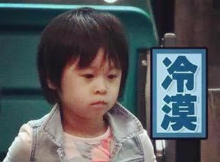 """张怡宁4岁女儿好萌好可爱,但这""""冷漠脸""""怕是随妈了"""