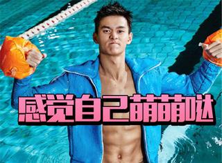 看孙杨早年发的微博,没想到你是这样的奥运冠军啊!