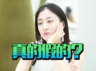 啊?当全民都骂完姚笛,叶青却说她微博撕的根本不是姚笛