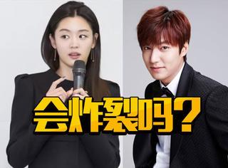 《星你》班底+戏骨助力,全智贤李敏镐新剧会成为新爆款吗?