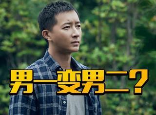 韩庚发声明揭《夏有乔木》片方骗局!电影有两版剧本,自己不知情