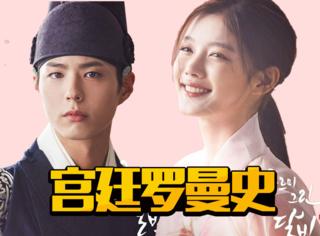 这部韩剧与《微微》同时上映,不过因为朴宝剑辱华,你觉得会火吗?